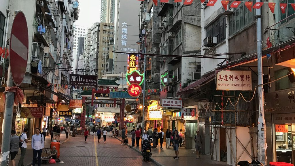 Tasty Bites – Hong Kong